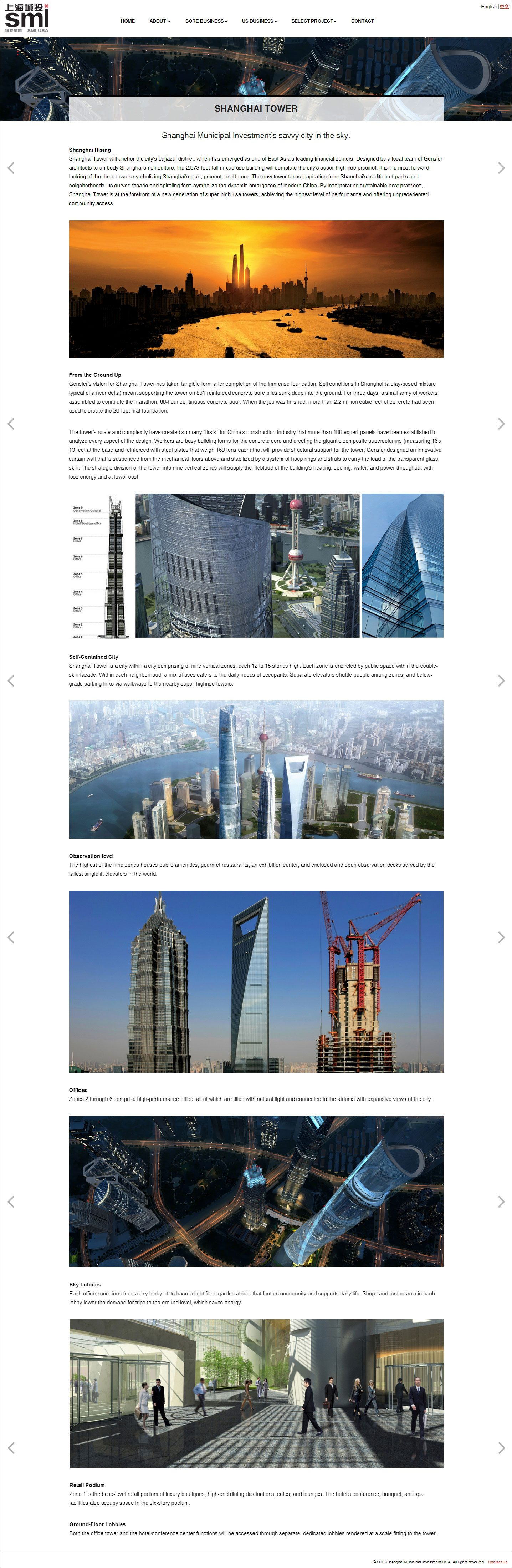 SMI-TOWER-PAGE